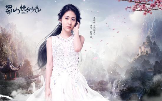 """""""ผ่านโลก"""" เพลงใหม่ประกอบเกมออนไลน์จีน จากแชมป์เดอะวอยซ์2014"""