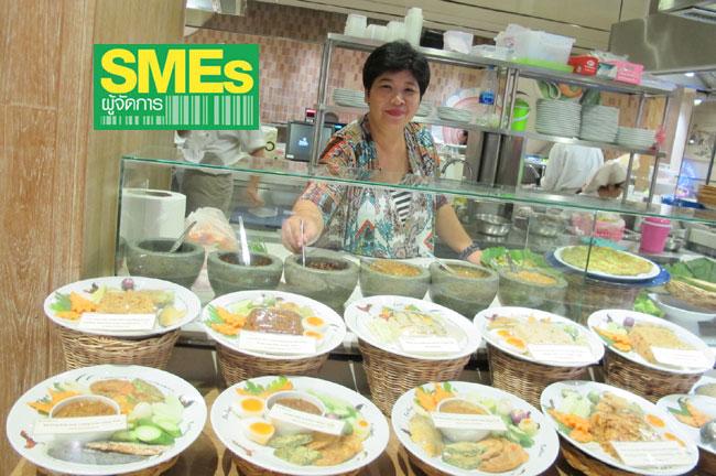 """""""อ.อมรรัตน์ แซ่เฮง"""" ผู้เชี่ยวชาวด้านอาหารไทยเป็นผู้รังสรรค์อาหาร"""