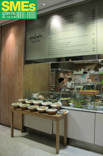 """ร้าน """"ครัวน้ำพริก กล่องทิพย์"""" อยู่ในโซน eatthai ที่ห้างเซ็นทรัลแอมบาสซี"""