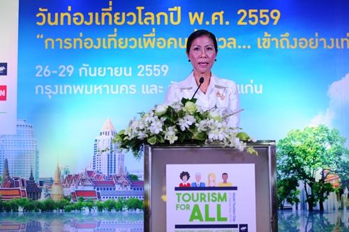"""157 ชาติ """"เชื่อมั่นไทย"""" เจ้าภาพจัดงาน """"ท่องเที่ยวโลก"""""""