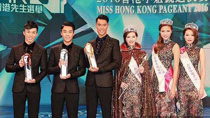 """มิติใหม่ """"มิสฮ่องกง-มิสเตอร์ฮ่องกง"""" จัดเวทีเดียวกัน สาววัย 22 กับหนุ่ม 30 คว้าตำแหน่ง"""