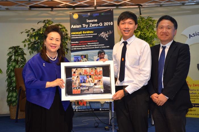 เปิดไอเดียเด็กไทยออกแบบการทดลองผิวโค้งของเหลวในอวกาศ