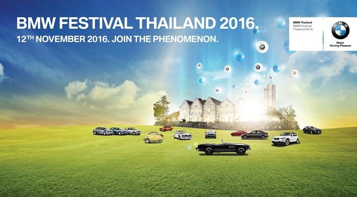 """""""บีเอ็มดับเบิลยู""""ชวนลูกค้าไทยร่วมฉลองครบรอบ 100 ปี"""