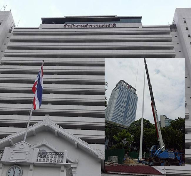ผบ.ตร.ยันปรับปรุงเสาธงชาติสูง 36 เมตร เพื่อความสง่างามและเกียรติภูมิขององค์กร ปัดไม่เกี่ยวฮวงจุ้ย