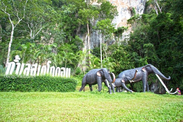 ประติมากรรมช้างดึกดำบรรพ์ที่ปากทางเข้าถ้ำเลสเตโกดอนถ้ำเลสเตโกดอน
