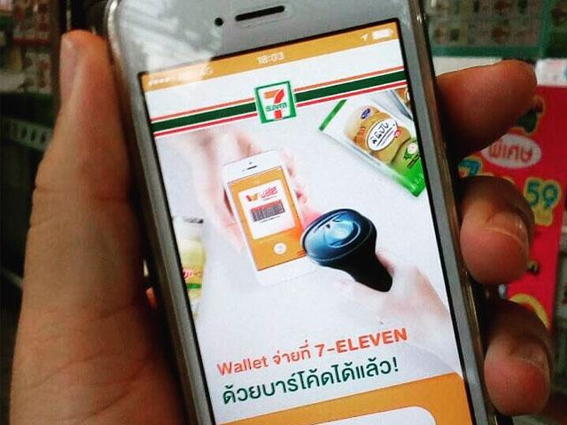 ระบบชำระเงินผ่านบาร์โค้ตในแอปพลิเคชั่น Wallet เพื่อชำระเงินที่ร้านเซเว่นอีเลฟเว่น