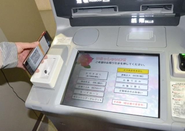 เอทีเอ็มในญี่ปุ่นเรื่มใช้โทรศัพท์มือถือสแกนรหัส QR Code เพื่อทำรายการถอนเงินผ่านเครื่องเอทีเอ็ม (ภาพจาก โต๊ะญี่ปุ่น)