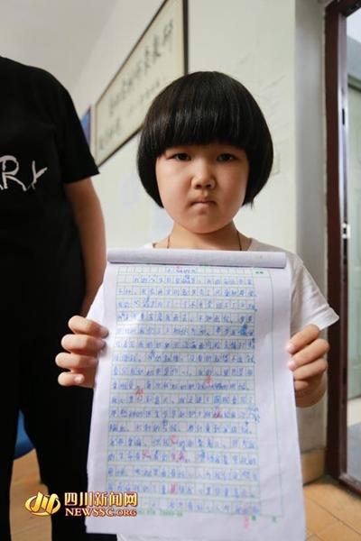 """คำขอของเด็กหญิงเก้าขวบ """"อยากมีชีวิตอยู่เพื่อดูแลยาย"""" สั่นสะเทือนใจชาวเน็ตฯ"""
