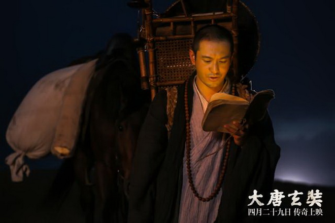 ผลงานเรื่องล่าสุดของ หวงเสี่ยวหมิง ที่ได้เป็นตัวแทนของประเทศจีนชิงรางวัลออสการ์
