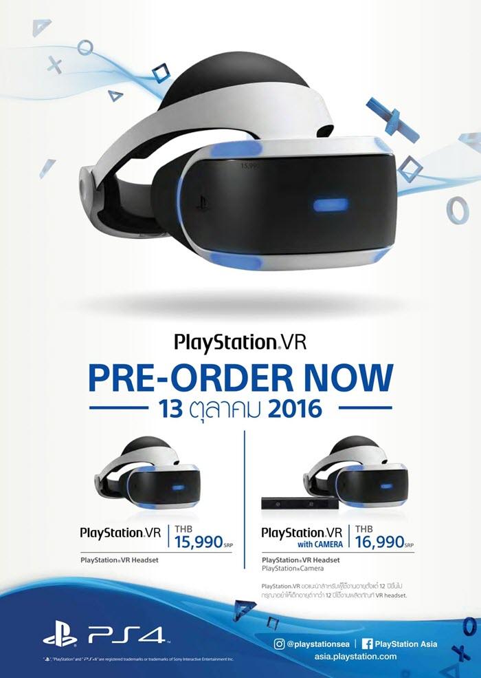 โซนี่เผยทัพเกม PlayStation VR พร้อมขาย 13 ต.ค.นี้