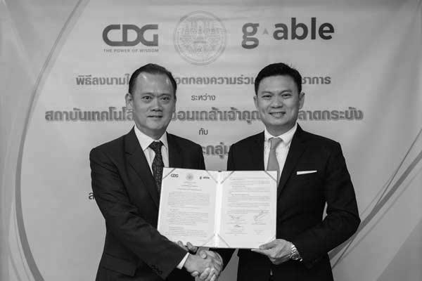 ซีดีจี - จีเอเบิล จับมือ สจล. หวังเป็นศูนย์กลางการผลิตบุคลากรชั้นนำด้านไอทีระดับชาติ