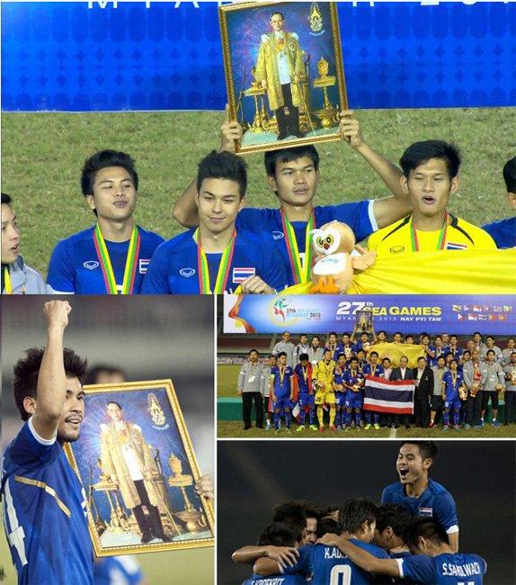 """ภาพฉลองแชมป์ซีเกมส์ 2013 ของทีมฟุตบอลชายทีมชาติไทย ที่ประเทศเมียนมาร์ ภายใต้การคุมทีมของ """"โค้ชซิโก้"""" กับการประกาศความยิ่งใหญ่กลับมาทวงเหรียญทองคืน"""