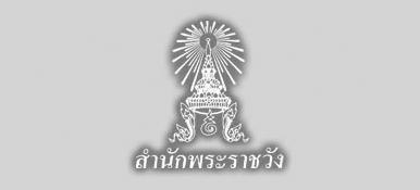 """สำนักพระราชวัง แจงการยกเลิกพระนาม """"พระบาทสมเด็จพระเจ้าอยู่หัวในพระบรมโกศ"""" ขึ้นอยู่กับดุลพินิจแต่ละสื่อ"""
