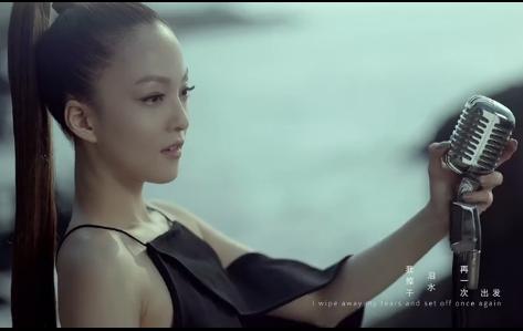 เช็ดน้ำตาแล้วก้าวต่อไป กับบทเพลงใหม่ของแองเจล่า(จาง เสาหาน)