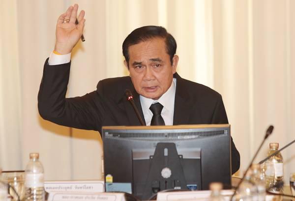 """""""เศรษฐกิจพอเพียง"""" อยู่ตรงไหนในประเทศไทย 4.0"""