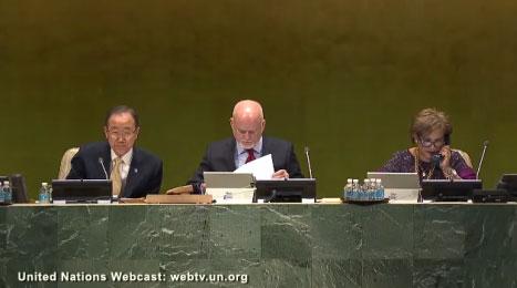 ชมคลิป! สหประชาชาติประชุมสดุดีถวายพระเกียรติในหลวง รัชกาลที่ ๙