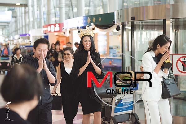 มิสแกรนด์อินเตอร์เนชั่นแนล ถึงไทยแล้ว ภูมิใจเป็นนางงามอินโดนีเซียคนแรกที่คว้ารางวัลนางงาม