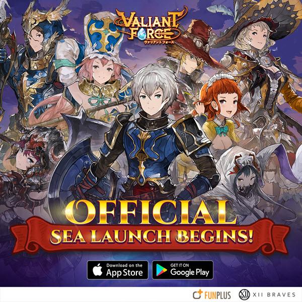 """Valiant Force"" เปิดให้ดาวน์โหลดทั่วเอเชียแล้ววันนี้!"