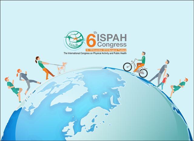 """ที่สุดแห่งความภาคภูมิใจ!! สสส.ชวนคนไทย """"ขยับสร้างสุข"""" ต้อนรับงานประชุมเชิงสุขภาพระดับโลก"""