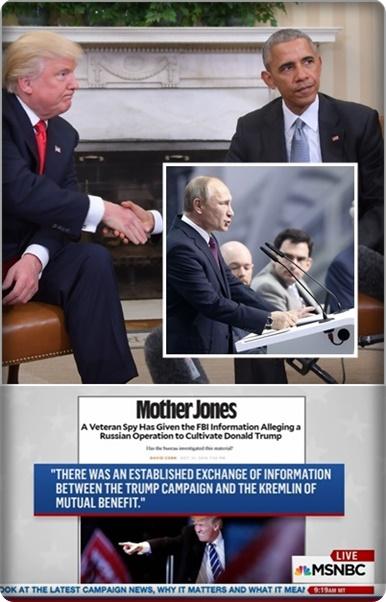 "InClips : วอชิงตันโพสต์แฉ ""โดนัลด์ ทรัมป์"" แอบติดต่อกับรัฐบาลรัสเซียช่วงหาเสียงเลือกตั้ง ปธน.สหรัฐฯ"