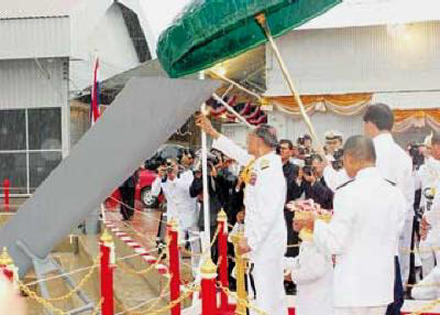 กองทัพเรือได้กราบบังคมทูลเชิญพระบาทสมเด็จพระเจ้าอยู่หัว ทรงประกอบพิธีวางกระดูกงูเรือตรวจการณ์ใกล้ฝั่งเฉลิมพระเกียรติ 80 พรรษา เรือ ต.991 เมื่อวันที่ 9 กันยายน พ.ศ. 2548 ที่อู่ทหารเรือธนบุรี เพื่อความเป็นสิริมงคลแก่เรือ