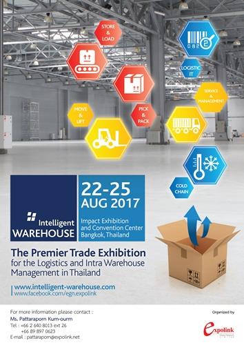 """งาน """"Intelligent Warehouse 2017"""" มุ่งสู่หัวใจสำคัญของประเทศไทยในยุค 4.0"""