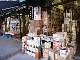 ร้านหนังสือเก่า