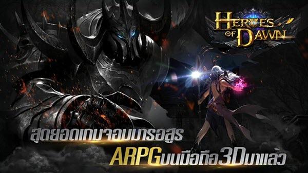"""Heroes of Dawn"" เกมแอคชั่นสไตล์ MOBA พร้อม OBT แล้ววันนี้"
