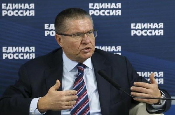 รวบตัวรัฐมนตรีเศรษฐกิจรัสเซีย พัวพันคดีรับสินบนขายกิจการรัฐ