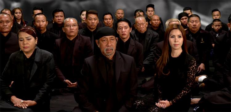 ตลกไทยวันไม่(คิด)ตลก...น้ำตาคลอร้องเพลงแด่พ่อ ส่งเสด็จสู่สวรรคาลัย/บอน บอระเพ็ด