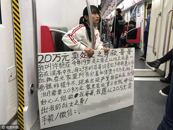 รันทด! เด็กสาววัย 19 ปี เร่ขายพรหมจรรย์ 1 ล้านบาท บนรถไฟใต้ดิน หาเงินช่วยพี่ชายผู้ป่วยมะเร็ง