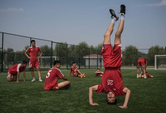 Pyongyang International Football School