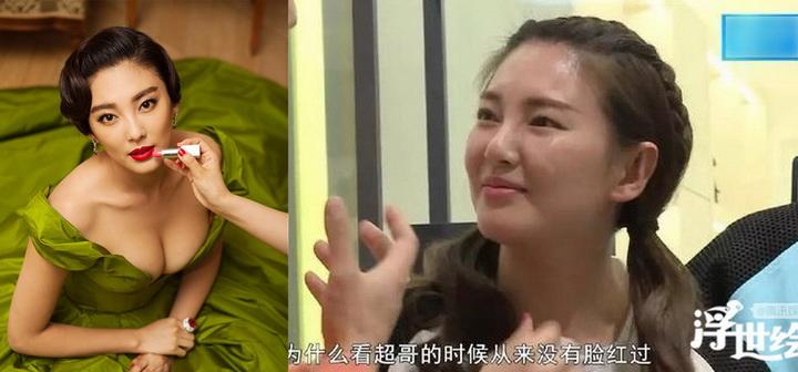 นางเอกดัง จางอีว์ฉี จากหนัง CJ7