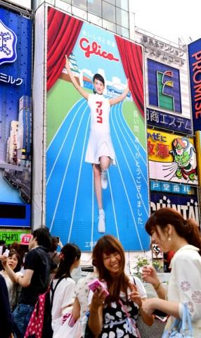 """ป้าย """"กูลิโกะ"""" ญี่ปุ่นแปลงโฉม ส่งนางแบบสาวทักทาย 4ภาษารับวันแรงงาน (ชมคลิป)"""