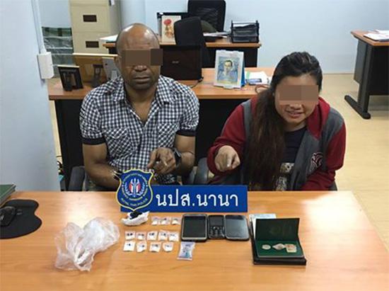 หนุ่มไนจีเรียหลอกสาวไทยส่งโคเคน