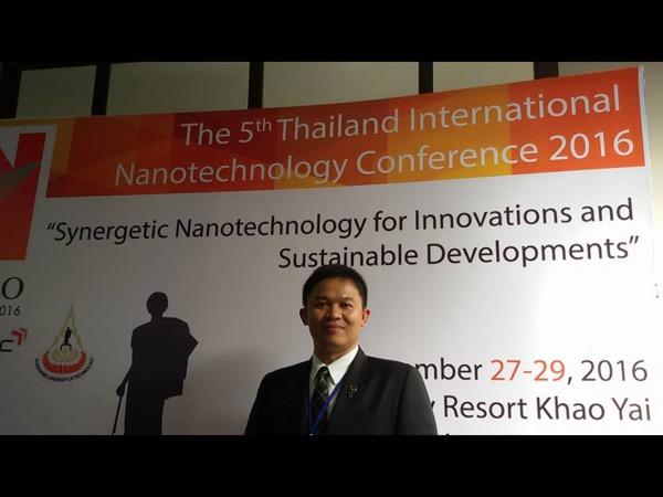 """เปิดประชุม """"นาโนไทยแลนด์ ครั้งที่ 5"""" ดันงานวิจัยไทยลงวารสารอินเตอร์"""