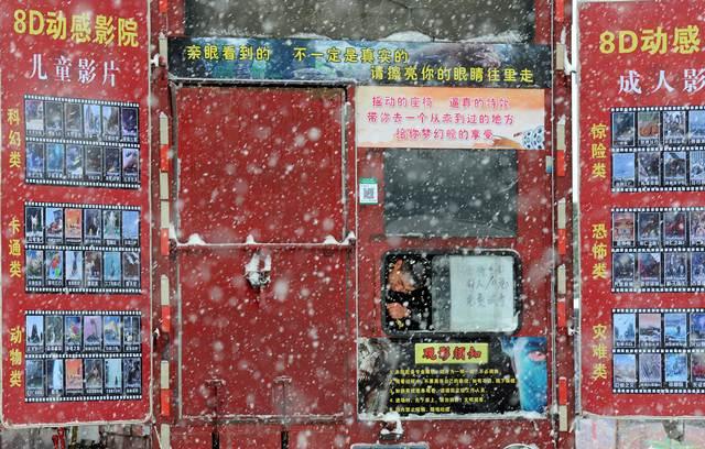ชายจีนกำลังเช็ดหิมะจากรถบรรทุกที่ใช้สำหรับฉายภาพยนตร์ในงานวัดที่หย่งจี้ มณฑลซันซี ภาพวันที่ 22 พ.ย. 2016 (ภาพ รอยเตอร์ส)