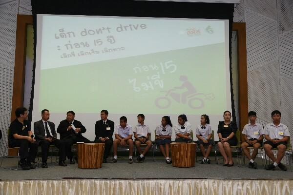 เด็กไทยตายจากการขับขี่ปีละ 2,000 ราย เดินหน้าก่อน 15 ปี ห้ามขี่มอเตอร์ไซค์