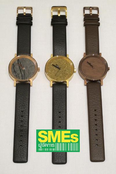 """เก็บ 'หิน-ไม้-หญ้า' มาทำนาฬิกา  """"FORREST"""" ไอเดียแฟชั่นธรรมชาติบนข้อมือ"""