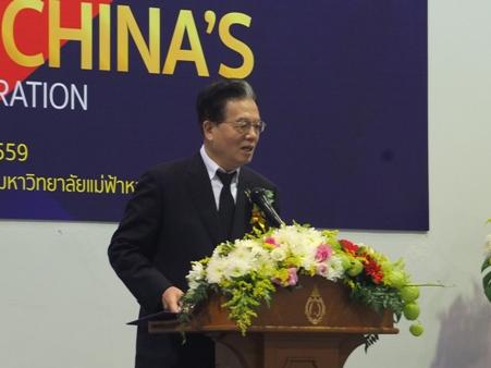 ทูตจีนยกไทยแลนด์ 4.0 เชื่อมวันเบลท์วันโรด หนุนรถไฟ แปรรูปยางไทยล้านตัน