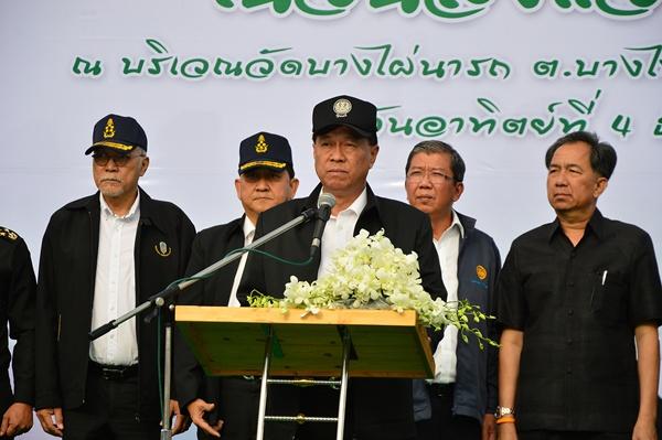 มท.1 เปิดงานสิ่งแวดล้อมไทยปี 59 กำจัดผักตบชวาทั่วไทย