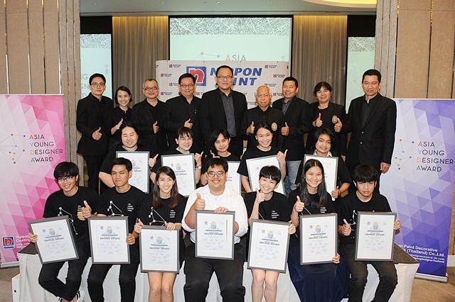 """นิปปอนเพนต์ ได้ผู้ชนะจากเวที """"Asia Young Designer Awards 2016"""" เผยเดินหน้าหนุนเยาวชนต่อเนื่อง"""