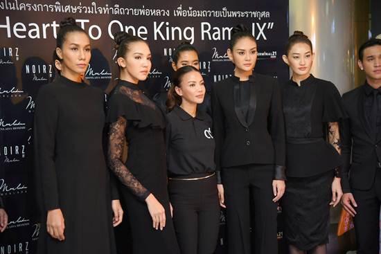 """""""มนตร์ลดา พงษ์พานิช"""" ชวนทำดีเพื่อพ่อหลวงกับโครงการ """"Billion Hearthz to One Love King Rama 9"""""""