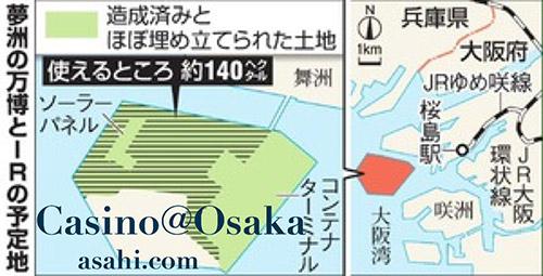 เมื่อญี่ปุ่นอนุญาตให้เปิดบ่อนคาสิโนได้อย่างถูกกฏหมาย อะไรจะเกิดขึ้น!?!