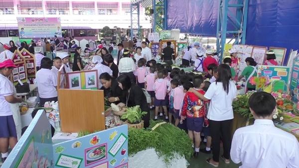 ชัยนาทจัดกิจกรรมส่งเสริมเด็กไทยยุคดิจิทัล บริโภคผักผลไม้แก้ปัญหาโรคอ้วน
