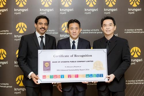 รายงานเพื่อองค์กรยั่งยืน เริ่มเชื่อมโยงเป้าระดับโลก / ดร.สุวัฒน์ ทองธนากุล