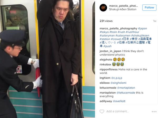 กูต้องไป! ชมคลิปความทุลักทุเลในการเดินทางไปทำงานของคนโตเกียว