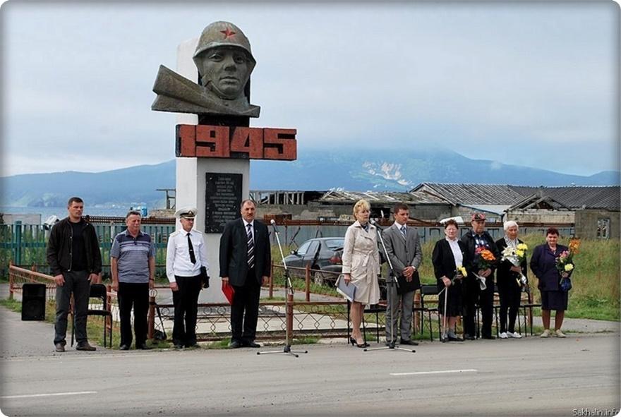 อนุสาวรีย์รำลึกสงครามโลกครั้งที่ 2 บนเกาะคุนาชิริ