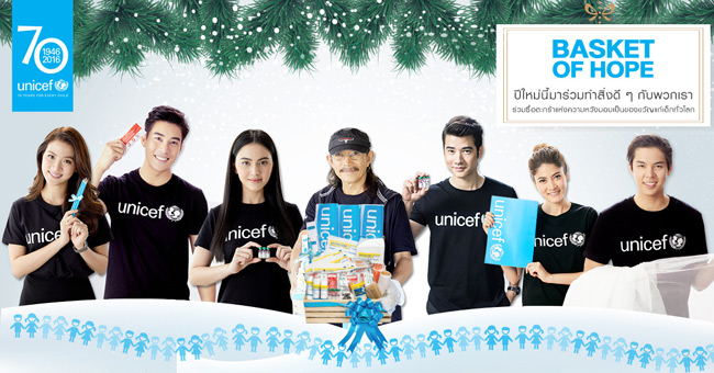 """UNICEF Photo of the Week : เปิดตัว """"ตะกร้าแห่งความหวัง"""" ของขวัญจำเป็นเพื่อช่วยชีวิตเด็กในเทศกาลวันหยุดนี้"""