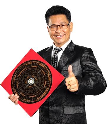 อาจารย์ธนากร ตันอาวัชนการ ประธานชมรมฮวงจุ้ยกับชีวิต
